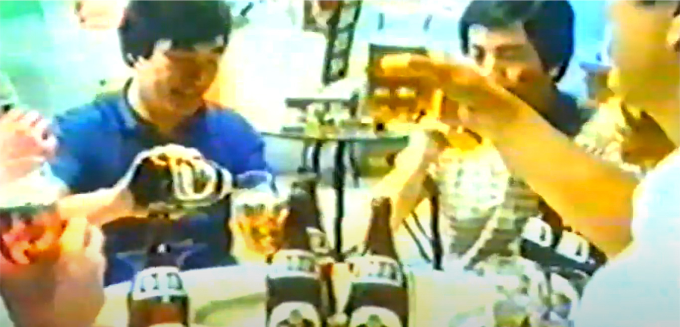 Tiger Beer's first TV commercial